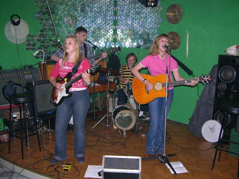 Группа The Parkers