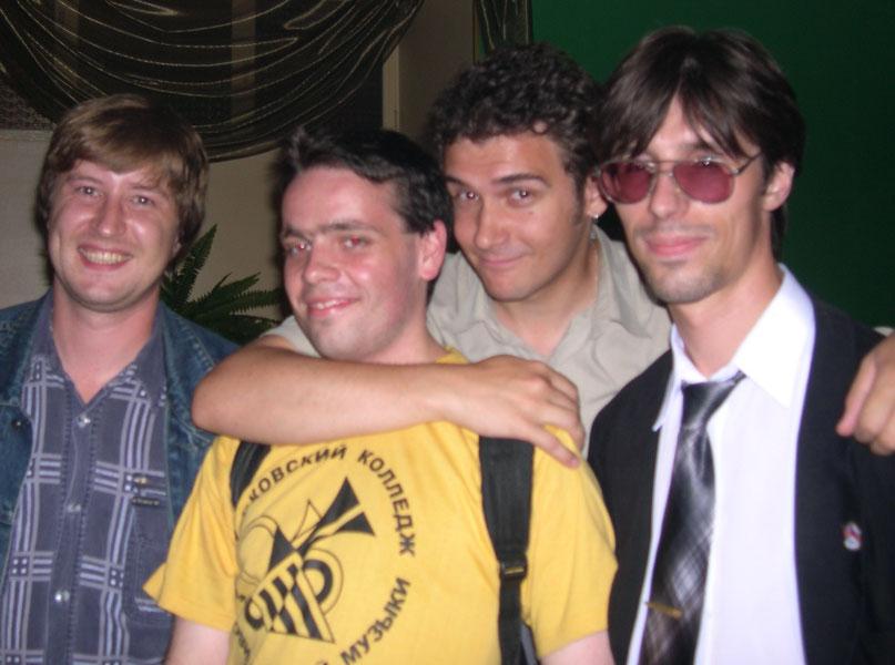 Группа The Beatween