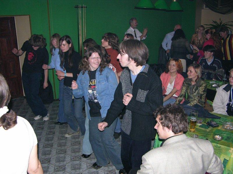 Посетители вечеринки