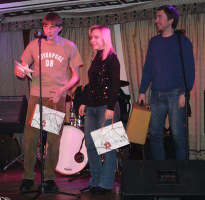 Вручение наград: Группа года-2009 - Dans Ramblers