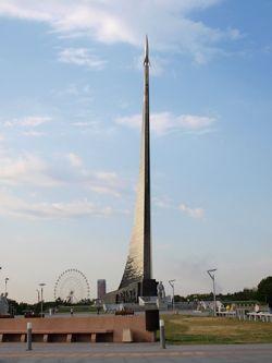 Стрела - монумент покорителям космоса возле метро ВДНХ