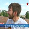 Сюжет телеканала Звезда о том, как российские битломаны отметили 70-летие Ринго Старра