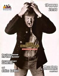 70th Anniversary Paul McCartney's Birthday Party