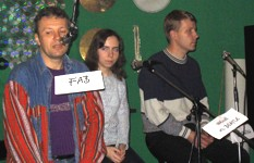 fab, Irene McBeatle и Corvin