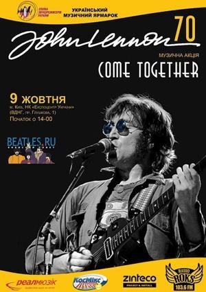 В Киеве 70-летия Джона Леннона отметили музыкальной акцией Come Together